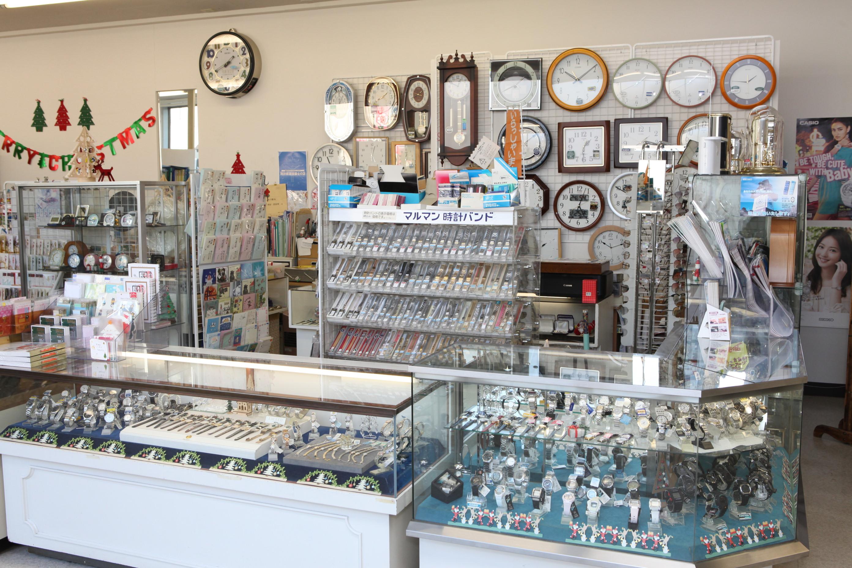 時計全般、販売、修理、文房具、雑誌を扱うお店です。